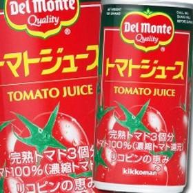 【送料無料】デルモンテ トマトジュース190g×1ケース(全30本)