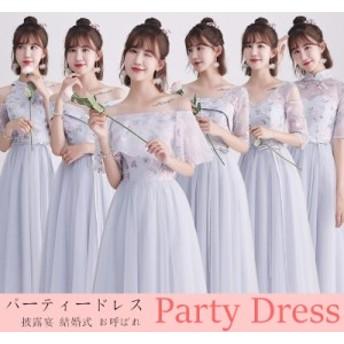 花柄ドレス ブライズメイドドレス 結婚式 花嫁 ロングドレス 演奏会 二次会 パーティードレス 卒業式 お呼ばれワンピース 姫系ドレス