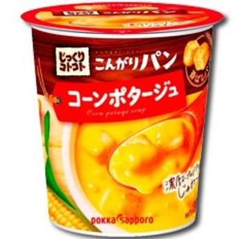 【送料無料】ポッカサッポロ じっくりコトコトこんがりパンコーンポタージュカップ31.4g×1ケース(全6カップ)