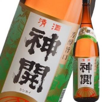 【送料無料】滋賀県・藤本酒造 神開 上撰1.8L×2本セット