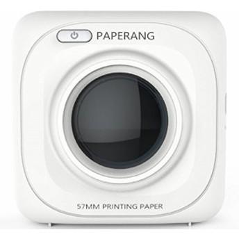 新品 【国内正規品】 PAPERANG スマホ対応プリンター FT-057 ペーパーラング サーマルプリンター 在庫限り