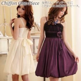 大きいサイズ レディース ドレス パーティドレス プリンセスライン キャミソールドレス フォーマル ベージュ パープル ドレープ バルーン