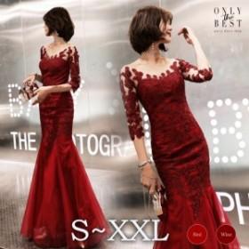 肩見せ5分袖マキシ丈ワンピースドレス ワインレッド 結婚式 ドレス お呼ばれ ワンピース 20代 30代 40代 ワンピースドレス