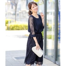 レーススカート使いカフス付ワンピースドレス【結婚式。二次会。お呼ばれ対応】<大きいサイズ有> 【謝恩会・パーティドレス】