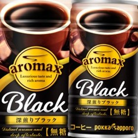【送料無料】ポッカサッポロ アロマックス ブラック185g缶×1ケース(全30本)