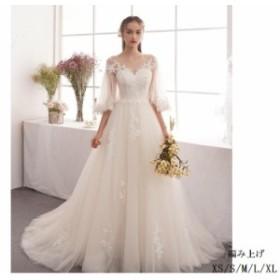 ウエディングドレス ホワイト パーティードレス ロングドレス 花嫁 二次会 成人式 お呼ばれ イブニングドレス 結婚式 披露宴 妊娠OK