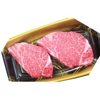 □【鹿児島県産】黒毛和牛 ヒレステーキ 150g