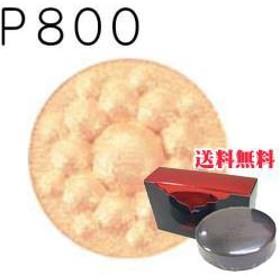【正規品・送料無料】アナスイ アイ&フェイスカラーP P800