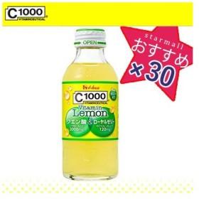 C1000 ビタミンレモン クエン酸&ローヤルゼリー 140mL×30本 / ハウスウェルネスフーズ C1000