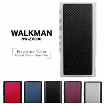 WALKMAN ZX300シリーズ NW-ZX300 ケース/カバー ハイブリッド 液晶保護ガラス付き フルアーマー ウォークマン