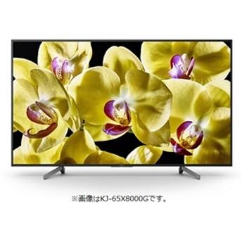 【ソニー】 43V型 4K対応液晶テレビ BRAVIA(ブラビア)(android tv)(4Kチューナー別売) KJ-43X8000G 据置型液晶TV41~49型