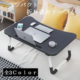 折りたたみテーブル サイドテーブル 多目的 軽い 小さい コンパクト 便利 タブレット置き パソコン デスク 入院 寝室 ベットの上 家具