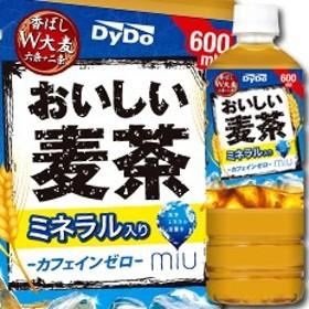 【送料無料】ダイドー おいしい麦茶600ml×1ケース(全24本)