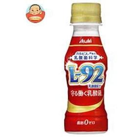 【送料無料】カルピス 守る働く乳酸菌 100mlペットボトル×30(6×5)本入
