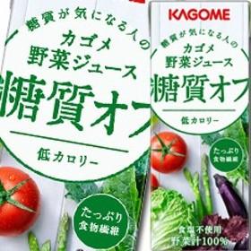 【送料無料】カゴメ カゴメ野菜ジュース糖質オフ200ml×1ケース(全24本)