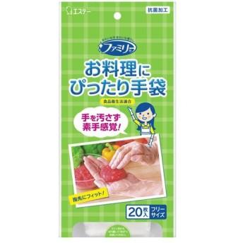 ファミリー お料理にぴったり手袋 半透明 フリーサイズ 20枚 / エステー ファミリー