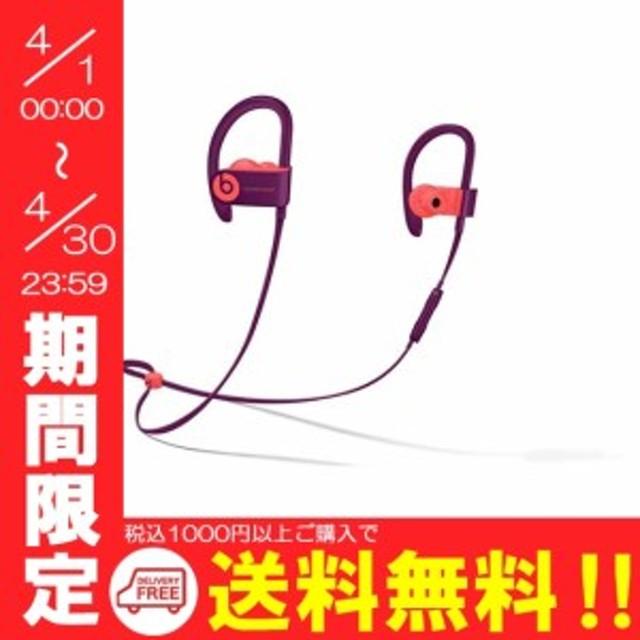 【還元祭クーポン利用可!】【新品即納】送料無料 beats by dr.dre Powerbeats3 wireless Pop Collection MRER2PA/A Popマゼンタ レッド