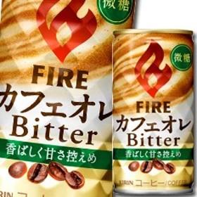 【送料無料】キリン ファイア カフェオレビター185g缶×1ケース(全30本)