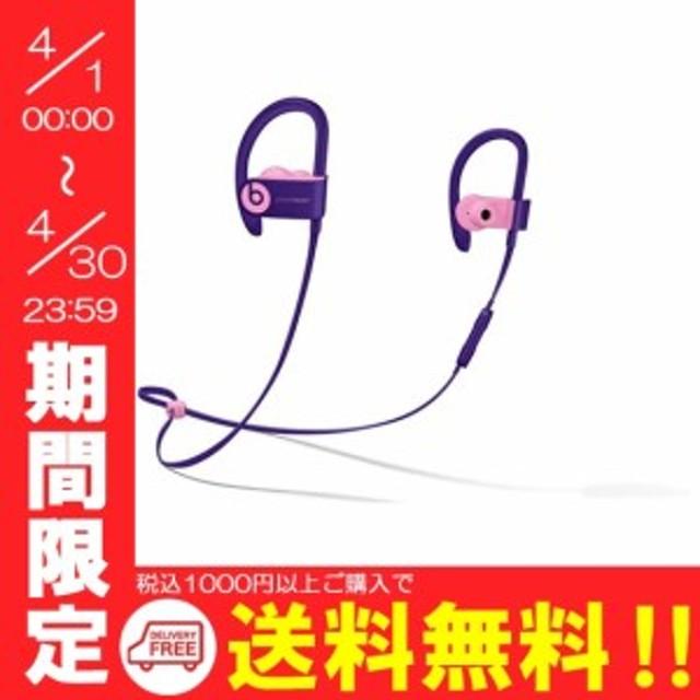 【還元祭クーポン利用可!】【新品即納】送料無料 beats by dr.dre Powerbeats3 wireless Pop Collection MREW2PA/A Popバイオレット パ