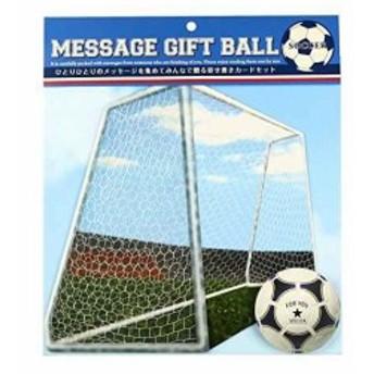 サッカー[BS-12] 色紙 メッセージギフトボール