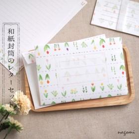 和紙封筒のレターセット「チューリップの庭」柄