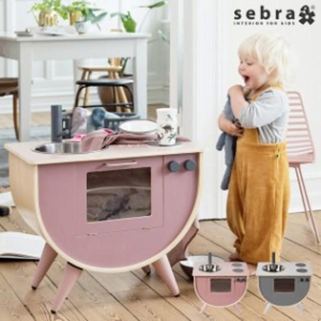 sebra(セバ) ままごとキッチン 3006201 【送料無料】