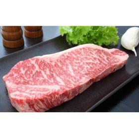 □【和牛日本一】5等級 鹿児島黒牛サーロインステーキ4枚