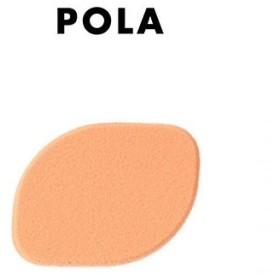 定形外は送料290円から POLA ポーラ モイスティシモ リキッドファンデーション パフ