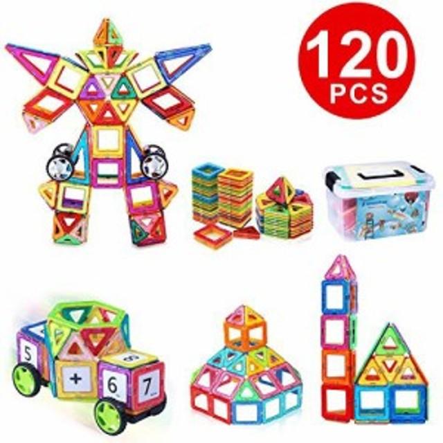 磁気おもちゃ 創意プレゼント 磁石ブロック マグネットおもちゃ Kingstar 立体パズル キッズ 人気 車輪付き DIY
