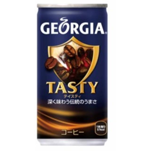 コカコーラ コカ・コーラ ジョージア テイスティ コーヒー 185g缶 30本入り 1ケース ソフトドリンク ジュース 缶コーヒー 珈琲 coffee 49