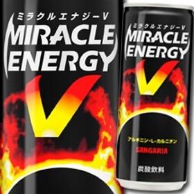 【送料無料】サンガリア ミラクルエナジーV 250g缶×1ケース(全30本)