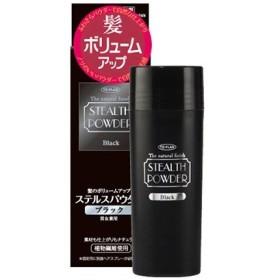 トプラン 髪のボリュームアップ ステルスパウダー ブラック 25g / 東京企画販売 トプラン