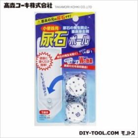 高森コーキ 尿石ボール(BP) (7153800)