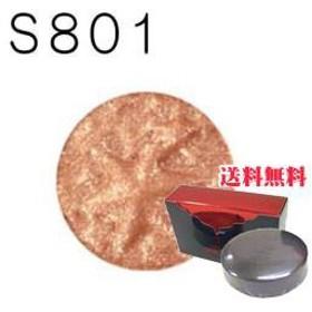 【正規品・送料無料】アナスイ アイ&フェイスカラーS S801