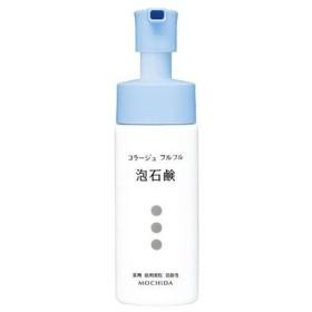 コラージュフルフル 泡石鹸 150mL / 持田ヘルスケア コラージュ