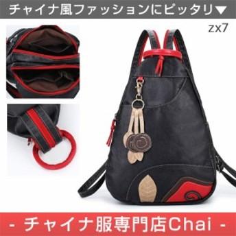 アジアンテイスト リュック バッグ ショルダーバッグ カバン 中国風 民族衣装 zx7