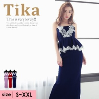 Tika ティカローズ柄刺繍ペプラムロングドレス (パープル/レッド/ネイビー) (Sサイズ~XXLサイズ) キャバ ドレス キャバクラ キャバドレ