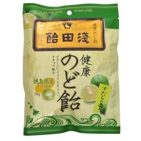 健康のど飴 すだちの香り 70g×6 / 浅田飴