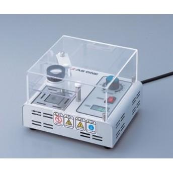 アズワン1-5804-02融点測定器ATM-02【1台】(as1-1-5804-02)