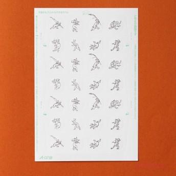「鳥獣戯画」 丸シール15mm