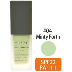 THREE アンジェリックコンプレクションプライマー#04(Minty Forth)30g