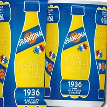 【送料無料】サントリー オランジーナ160ml缶×1ケース(全30本)