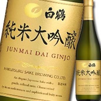 【送料無料】白鶴酒造 白鶴 純米大吟醸720ml瓶×1ケース(全6本)