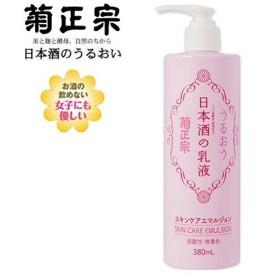 日本酒の乳液 380mL / 菊正宗酒造