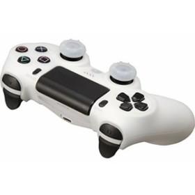 新品 【PS4 CUH-2000 対応】 CYBER ・ コントローラーシリコンカバーセット ( PS4 用) クリアホワイト 【シリコンカバー+アナ