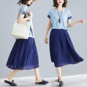 ワンピース レディース 母の日 半袖 無地 配色 プリーツ マキシ ロング 大きいサイズ 大人カジュアル 結婚式 40代 ファッション 50代