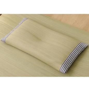 純国産 枕 ピロー 『ひやさら くぼみ枕』 約50×30cm 3643309