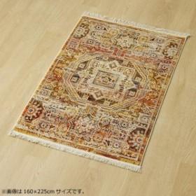 トルコ製 ウィルトン織カーペット『テミス RUG』約60×90cm 2345209