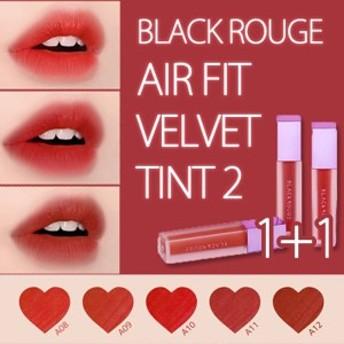 BLACKROUGE リップ ブラックルージュ 1+1 エアフィット ベルベット ティント Airfit Velvet Tint 2 口紅 赤の定番 韓国コスメ リップス