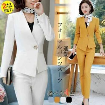 セットアップ スーツパンツ レディース パンツドレス 黒 白 30代 40代 50代 結婚式 ブラック フォーマル スーツ 入園